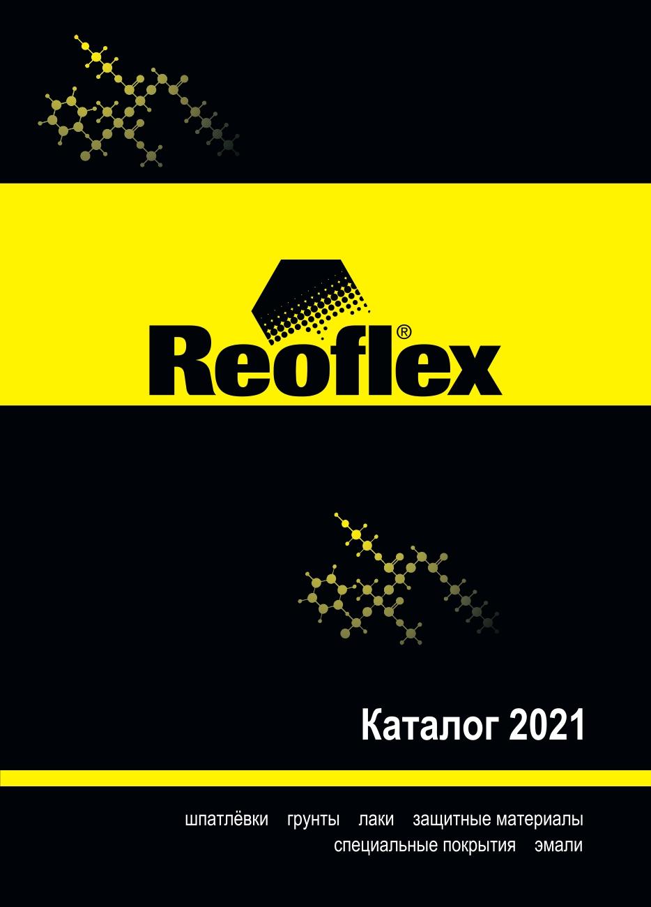 Каталог бренда Reoflex - new