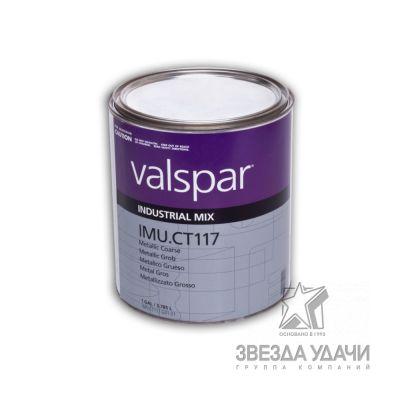 Тонер фиолетовый 3,785 л VIM
