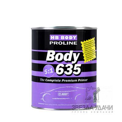 Грунт BODY PROLINE 635 5:1 2K черный 0,8 л