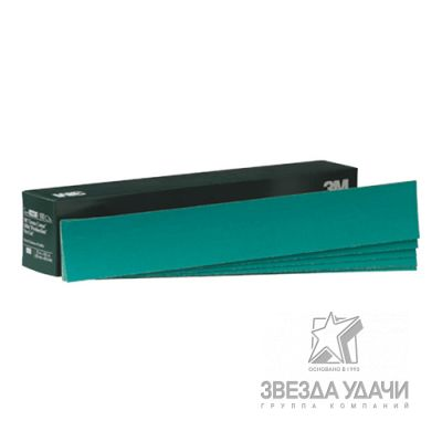 Полоска зеленая Р-60 Hookit 70*425 3М