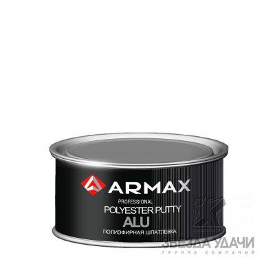 Шпатлевка  2K ALUMINIUM PUTTY / алюминий 0,5 кг ARMAX