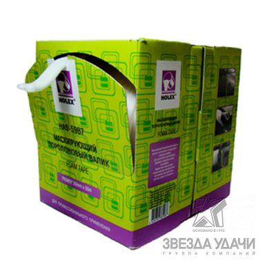 Маскирующий поролоновый валик 20мм*50м (из кор.) картонная коробка HOLEX