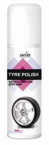 Автополироль для шин Tyre Polish SAPFIRE 400мл