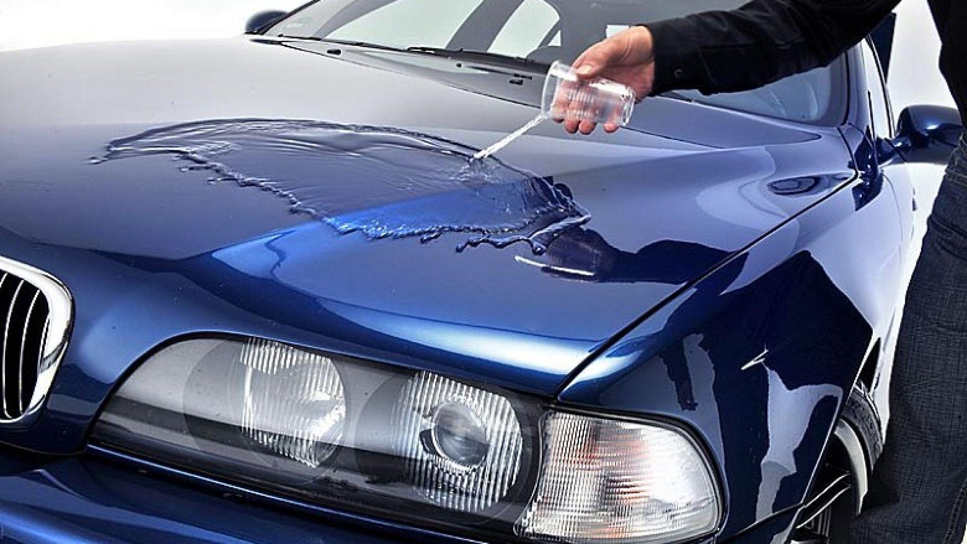 Отличное автомобильное покрытие