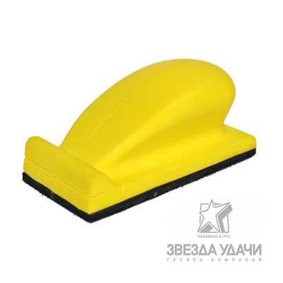 Блок шлифовальный на липучке 70*125мм Русский Мастер