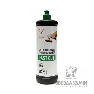 Абразивная полировальная паста ROXTOP FAST CUT (зелёный колпачёк), быстрая,1кг RoxelPro