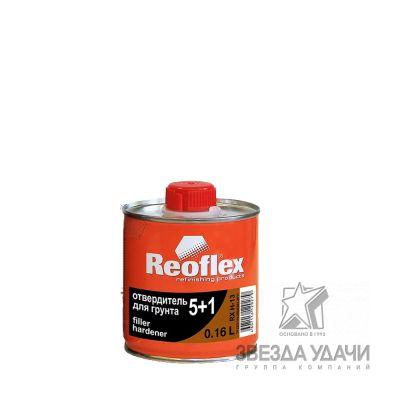 Отвердитель для грунта 5+1 0,16л Reoflex уп/6
