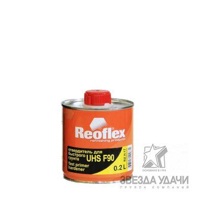 Отвердитель для грунта быстрого UHS F90 0,2л Reoflex