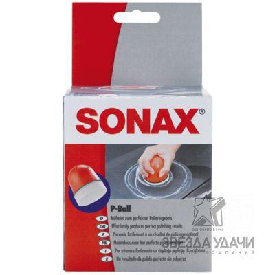 Аппликатор для нанесения полиролей P-Ball Sonax