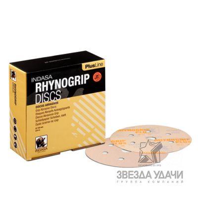 RHYNOGRIP PLUS Круг (6H+1CH) D150мм Р240