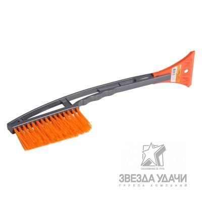 MEGA-IS Удлиненная щетка для очистки от снега со скребком для очистки от льда