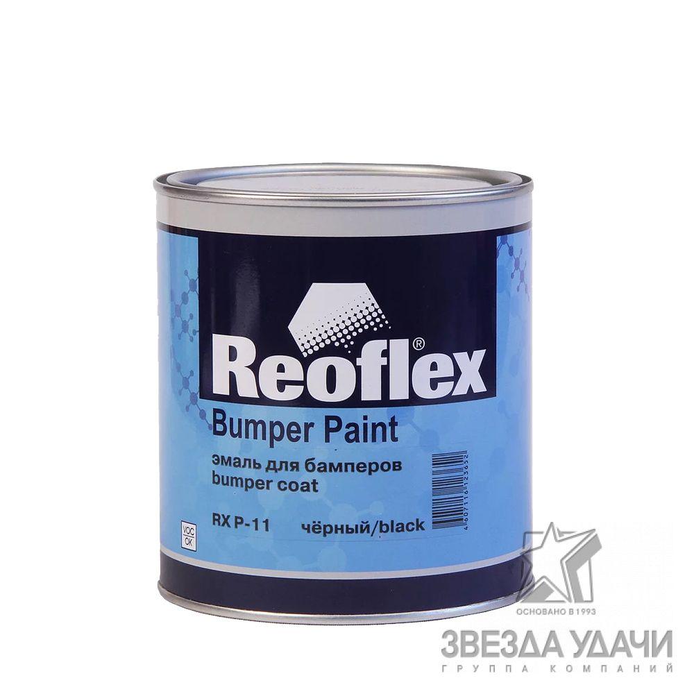 Reoflex_RX-P-11-Эмаль-для-бамперов