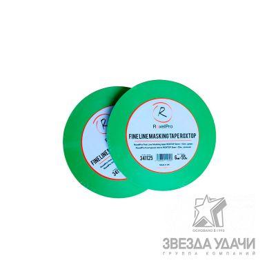 RoxelPro Контурная лента 6мм*55м, зелёная