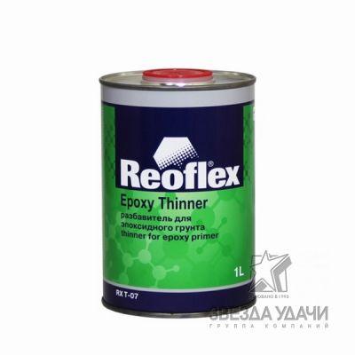Разбавитель для эпоксидного грунта 1 л Reoflex
