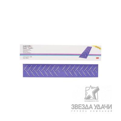 Полоска абразивная Purple+, 80+, 70мм*396мм Hookit 737U 3M