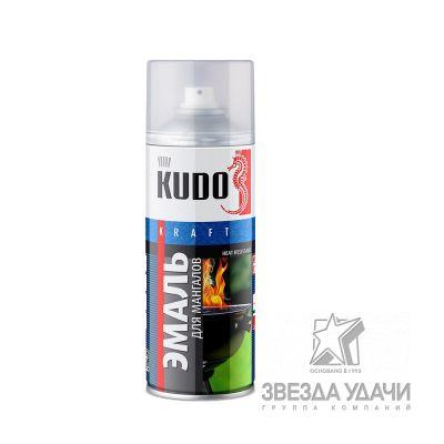 Черная для мангалов эмаль термостойкая 520мл  Kudо