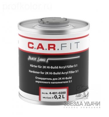 CF BL Отвердитель для грунта высоконаполняющего 0,2л