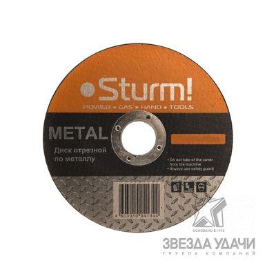 Круг отрезной d115*1,2*22 Сталь Sturm