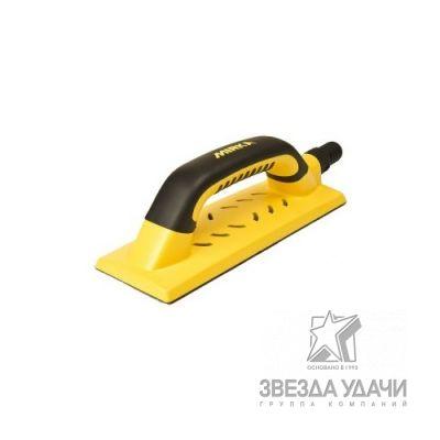 Ручной шлифовальный блок Mirka Handy с липучкой 80ммх230мм, 55 отверст.