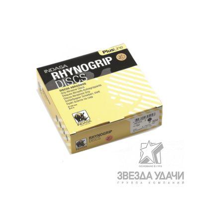 RHYNOGRIP Круг (15H) D150мм Р100