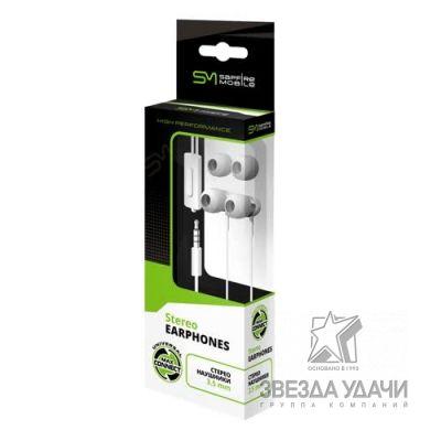 SAM-0914 Разветвитель для наушников 3,5мм SAPFIRE Mobile