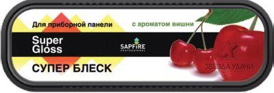 Губка для приборной панели Супер Блеск SAPFIRE с ароматом вишни