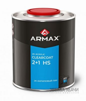 Лак HS 2+1 1кг ARMAX