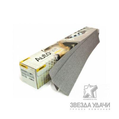 749aa88c-368e-11e6-93c7-94de80ccb397