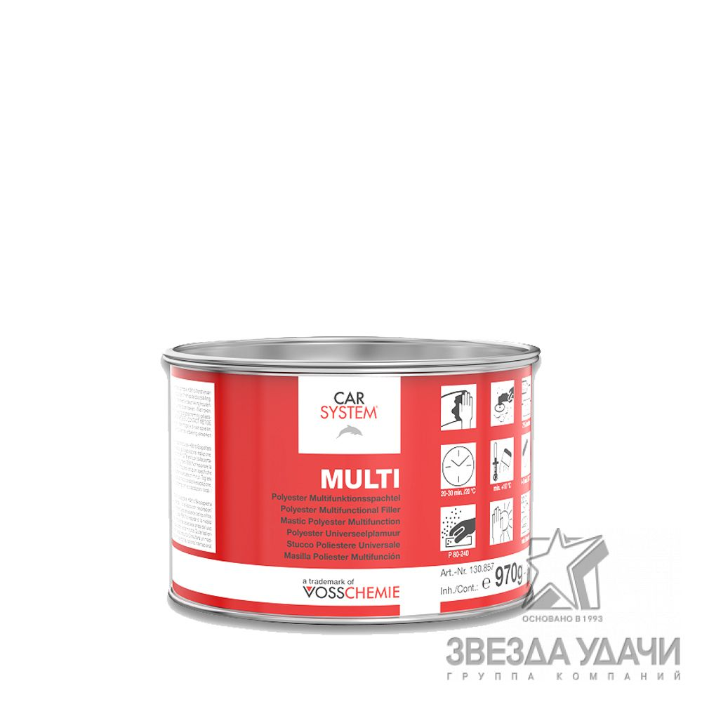 Шпатлевка MULTI 2К, универсальная 1 кг Carsystem