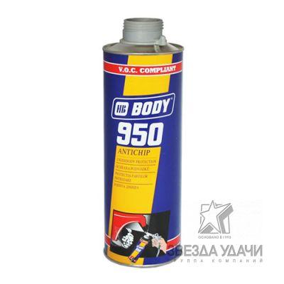 Антигравий 950 серый 1 л Body уп/6