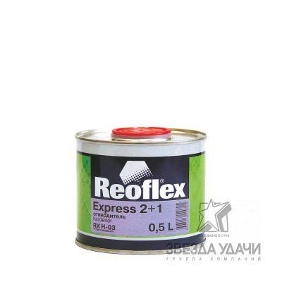 Катализатор для акриловых ЛКМ 0,25л Reoflex