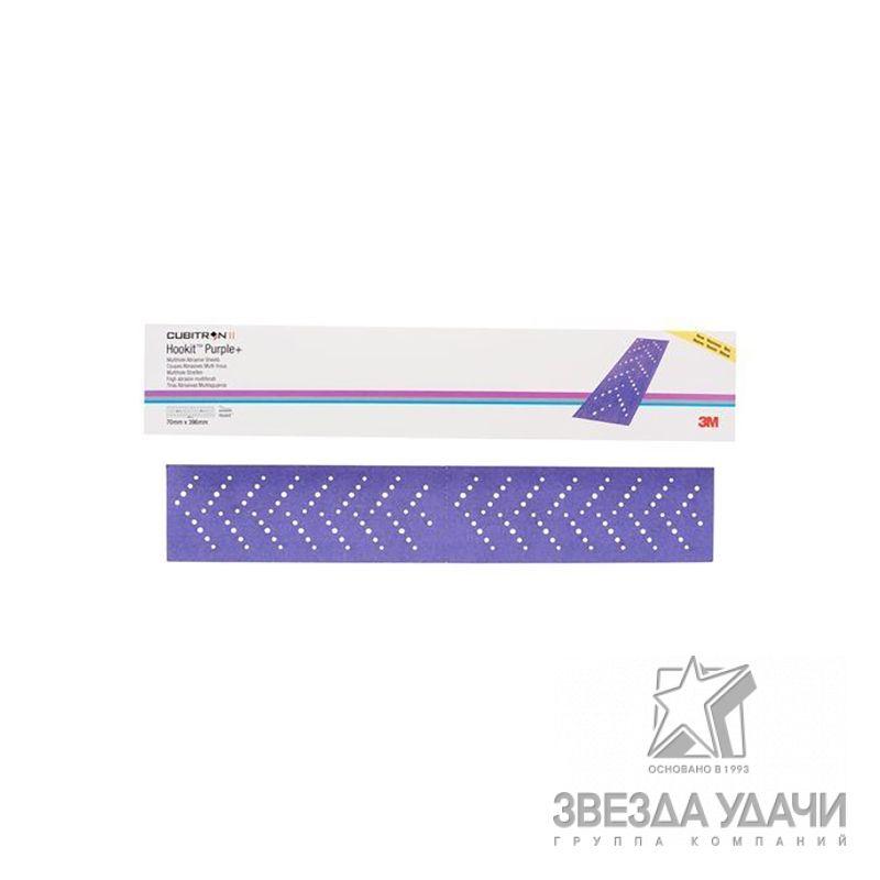 3m-cubitron-ii-hookit-abrasive-sheet-multi-holepn51414