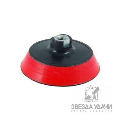 PROFI Оправка полировальная мягкая М14 125мм Русский Мастер