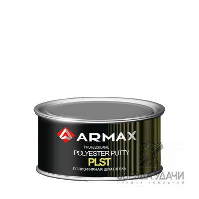 Шпатлевка  2K PLASTIC PUTTY / пластик 0,5 кг ARMAX