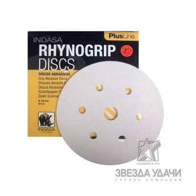 RHYNOGRIP PLUS Круг (6H+1CH) D150мм Р400