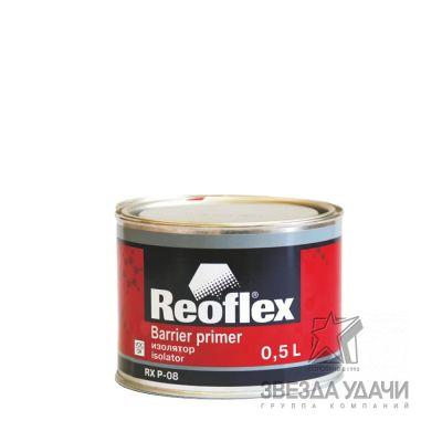 Изолятор 0,5л Reoflex
