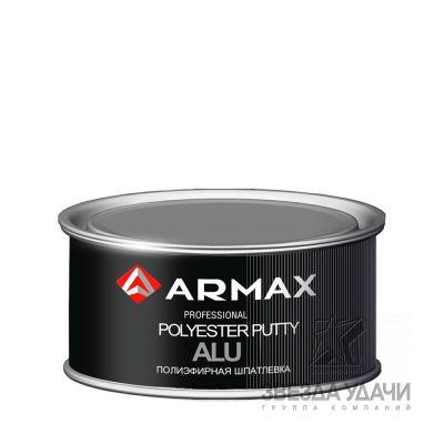 Шпатлевка  2K ALUMINIUM PUTTY / алюминий 1 кг ARMAX