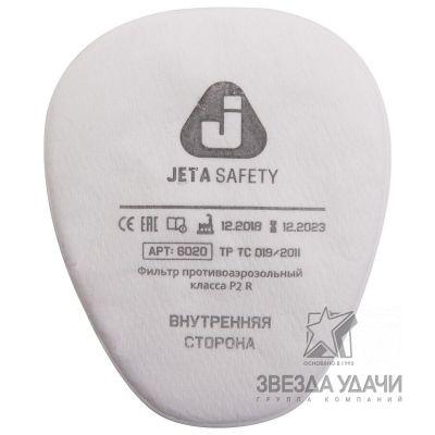 Предфильтр 6020 Jeta Safety класса P2 R (уп 4шт)