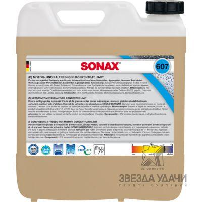Очиститель двигателя 10л Sonax
