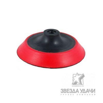 PROFI Оправка полировальная мягкая М14 150мм Русский Мастер