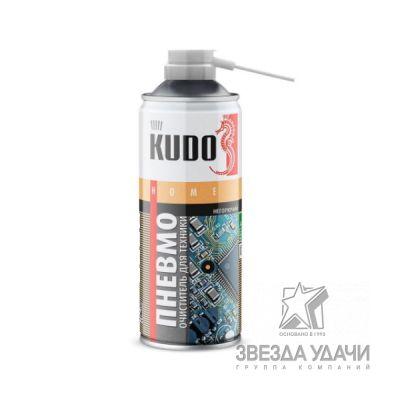 Сжатый воздух, негорючий 520 мл Kudo