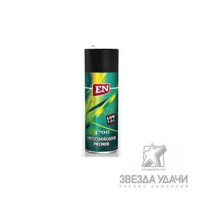 Грунт-спрей 4700 серый  0,4л. EN /уп6