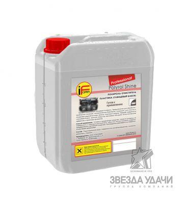 Полироль-очиститель пластика Polyrol shine 5кг уп/4шт
