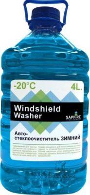 Автостеклоочиститель зимний Windshield Washer SAPFIRE -20C 4л (ПЭТ)%