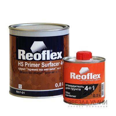 Грунт 4+1 SURFACER белый HS 0,8л на металл Reoflex уп/6