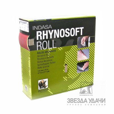 RHINOSOFT Рулон 115мм*25м Р800 Indasa