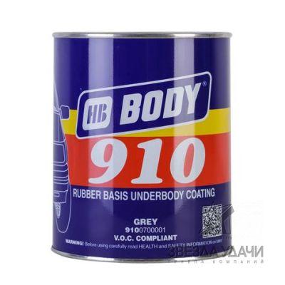 Антикоррозийный состав BODY 910, серый 1кг