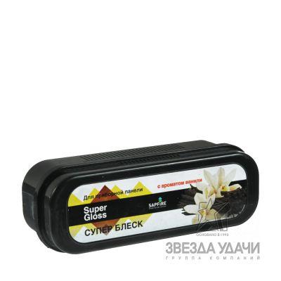 Губка для приборной панели Супер Блеск SAPFIRE с ароматом ванили 4шт/уп.