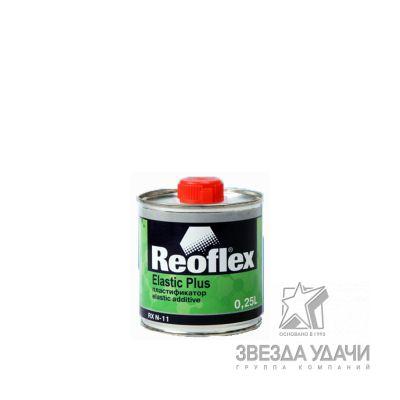 Пластификатор 0,25л Reoflex уп/6