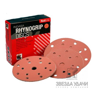 RHYNOGRIP Круг (15H) D150мм Р320
